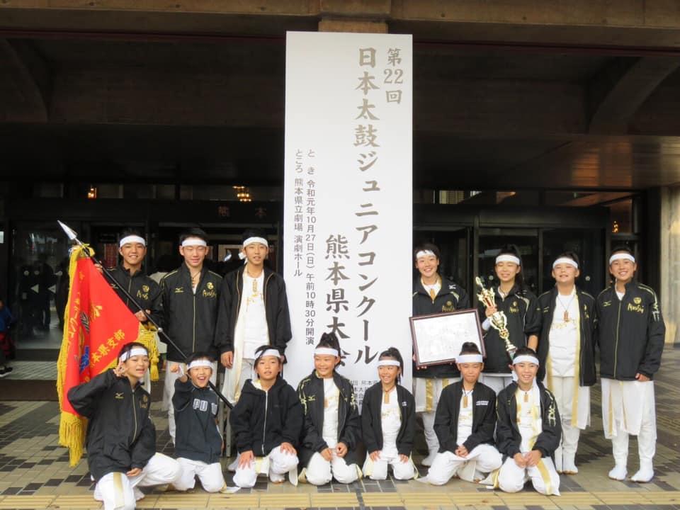 日本太鼓ジュニアコンクール熊本県予選優勝